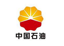 中国石油青海分公司