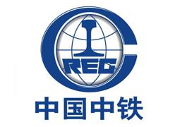 中铁工程装备(天津)