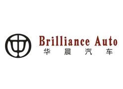 华晨汽车集团控股有限公司