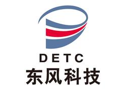东风电子科技股份有限公司