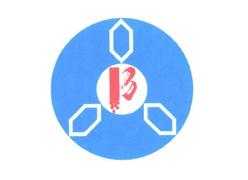 中生北控生物科技股份有限公司