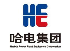 哈电集团重型装备