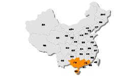 华南区行业案例