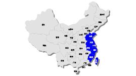 华东区行业案例